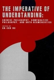 The Imperative of Understanding